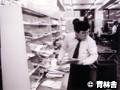 人間の街 -大坂・被差別部落- サンプル画像 No.1
