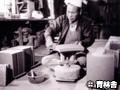 人間の街 -大坂・被差別部落- サンプル画像 No.2