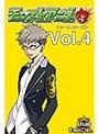 vol.4 モンストアニメ ファーストシーズン
