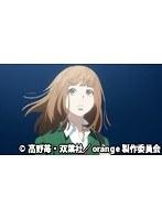 第1話 TVアニメ「orange」 (無料)