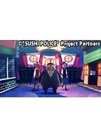 第1話 SUSHI POLICE