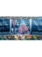 第2話 SUSHI POLICE