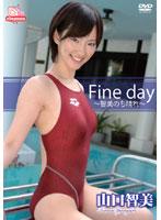 【山口智美動画】Fine-day-~智美のち晴れ~-山口智美-スレンダー