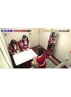 #11 ハイアングルくん&ローアングルくん (無料)