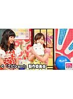 #11 SKE48 エビショー!