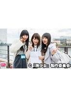 #1 AKB48 旅少女
