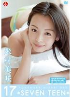 【米村美咲 エロ動画】17~SEVEN-TEEN~-米村美咲-美少女