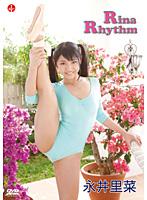【Rina Rhythm 永井里菜】清純スレンダー童顔黒髪なHな制服のアイドル美少女の、永井里菜のイメージビデオ!
