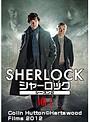 #1 SHERLOCK/シャーロック シーズン2 (吹替版)