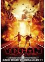 YOGAN-ヨウガン-