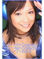 【吉田由美動画】Vol.8-未来-Cosplay-Collection-イメージビデオ