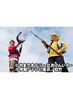 #1 釣りバカ日誌 新入社員 浜崎伝助