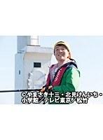 #8 釣りバカ日誌 新入社員 浜崎伝助