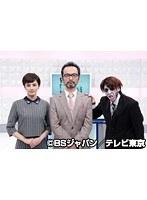 第13話 ワーキングデッド ~働くゾンビたち~