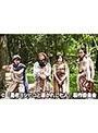 第1話 ドラマ24 勇者ヨシヒコと導かれし七人
