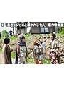 第5話 ドラマ24 勇者ヨシヒコと導かれし七人