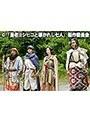 第10話 ドラマ24 勇者ヨシヒコと導かれし七人