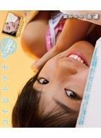 【椎名もも動画】前編-コイビトツナギ-椎名もも-美少女