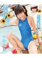 【西野花恋動画】Part3-夏少女-西野花恋-~夏の記憶~