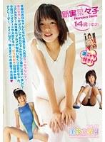 【新実菜々子動画】Vol.45-ロリ美少女学園-新実菜々子-美少女