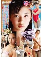 Vol.56 美少女学園 山中知恵 13歳 Part4