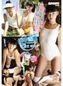 Vol.63 美少女学園 山中知恵 Part6