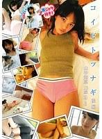 【山中知恵動画】後編-コイビトツナギ-山中知恵-美少女