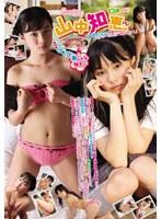 【山中知恵動画】たっぷり-山中知恵-13歳-美少女