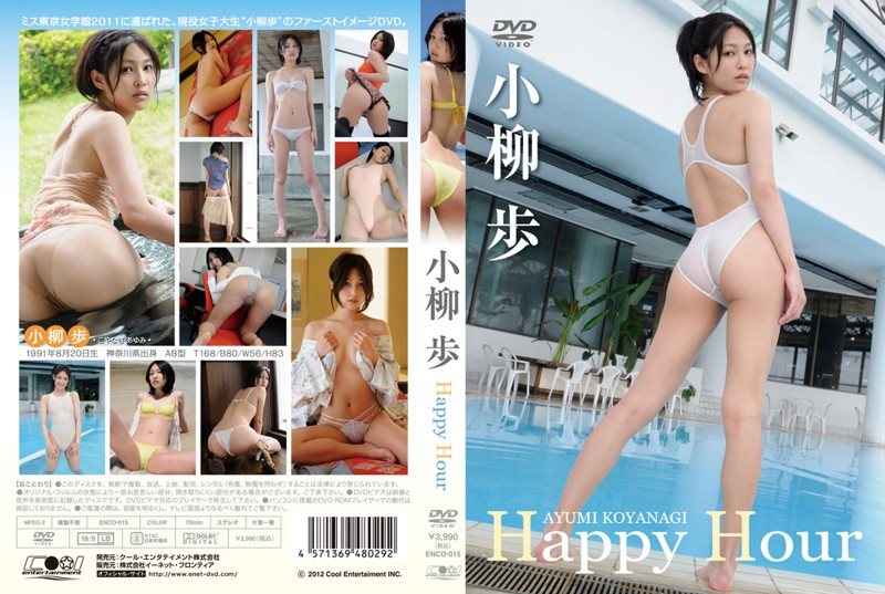 ENCO-015 Happy Hour 小柳歩