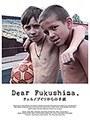 DearFukushima, チェルノ...