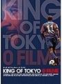 KING OF TOKYO O FIL...