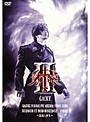 GACKT VISUALIVE ARENA TOUR 2009 REQUIEM ET REMINISCENCE 2 FINAL ~鎮魂と再生~