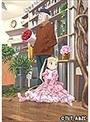 「アリスと蔵六」第2部放送直前特番 (無料)