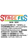 STAGE FES