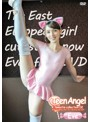Teen Angel sweetie collection.02 エヴァ