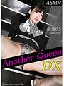 Another Queen Dxvol.47 諢幄痩繧翫%