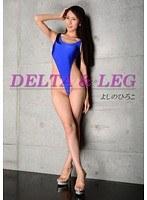 よしのひろこ:DELTA & LEG vol.01(動画)