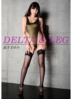 DELTA & LEG vol.02