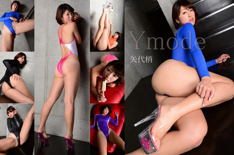 Ymode vol.01 矢代梢