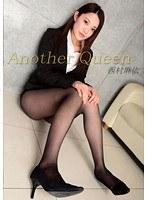 【西村麻依動画】Another-Queen-vol.01-西村麻依-レースクィーン