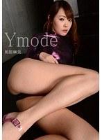 【相原麻美 ランジェリー】Ymode-vol.04-相原麻美-レースクィーン