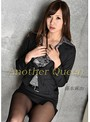 Another Queen vol.20 藤本真由