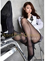 【安藤麻貴動画】Another-Queen-vol.23-安藤麻貴-セクシー