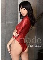 Ymode vol.29 長崎ちほみ