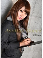 Another Queen vol.32 水嶋なな