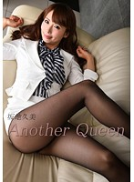 Another Queen vol.35 坂地久美