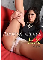 【vol.04 Another Queen EX 熊原楓】パンストのコンパニオンの、熊原楓のグラビア動画。