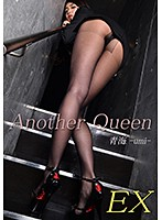 【青海動画】Another-Queen-EX-vol.14-青海
