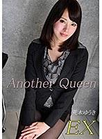 【荒木ゆうき動画】vol.18-Another-Queen-EX-荒木ゆうき