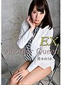 vol.30 Another Queen EX 荒木ゆうき
